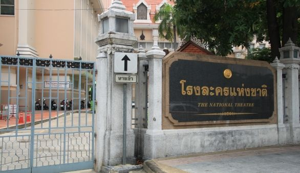 Nationaltheater in Bangkok