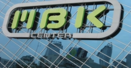 MBK in Bangkok - Einkaufsparadies Mah Boon Krong Center