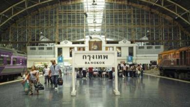 Hua Lamphong Bahnhof